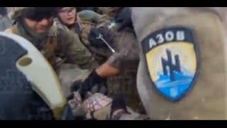 Батальон «Азов» снял на видео собственное поражение.ЭКСКЛЮЗИВ