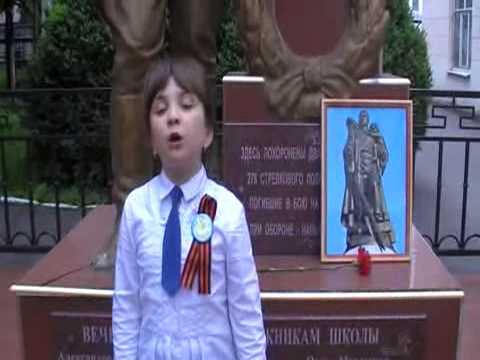 Стихотворение Памятник советскому солдату