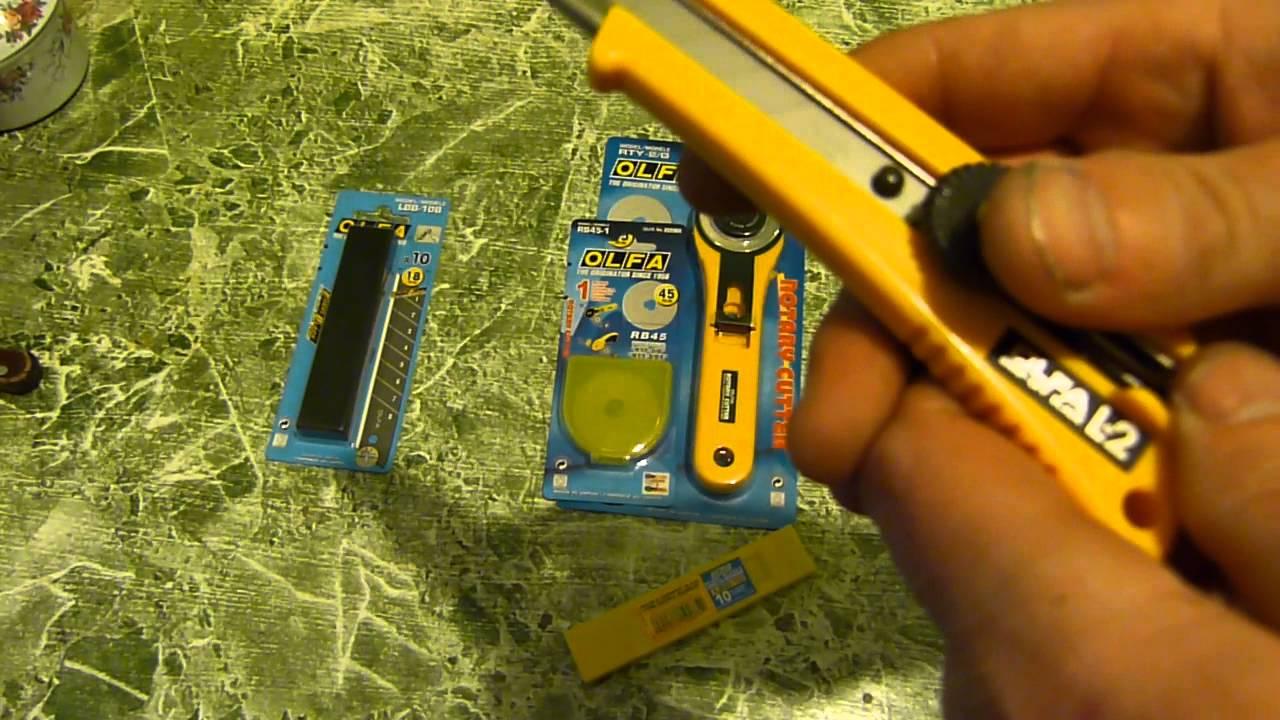 Нож для резки листовых материалов OLFA 45-C. - YouTube