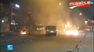رئيس الحكومة التونسية يندد بأعمال الشغب التي رافقت المظاهرات