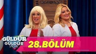 Güldür Güldür Show 28.Bölüm (Tek Parça Full HD)