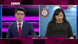 Лекарственные препараты в Казахстане начнут маркировать (08.01.19)