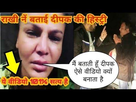 Rakhi Sawant Shocking Reaction On Deepak Kalal, Rakhi Sawant Interview About Deepak Kalal Delhi News