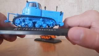 ДТ-75М ''Казахстан''. Огляд моделі 1:43. Трактори: Історія, люди, машини.
