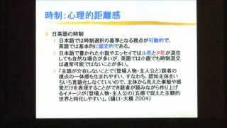 認知言語学:言語相対性仮説 2 (南雅彦)