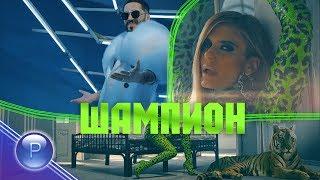 ANELIA & DJ JIVKO MIX - SHAMPION / Анелия и DJ Живко Микс - Шампион, 2019