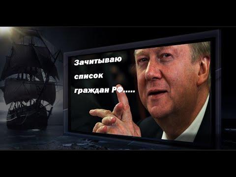 Классный чин - гражданство РФ.