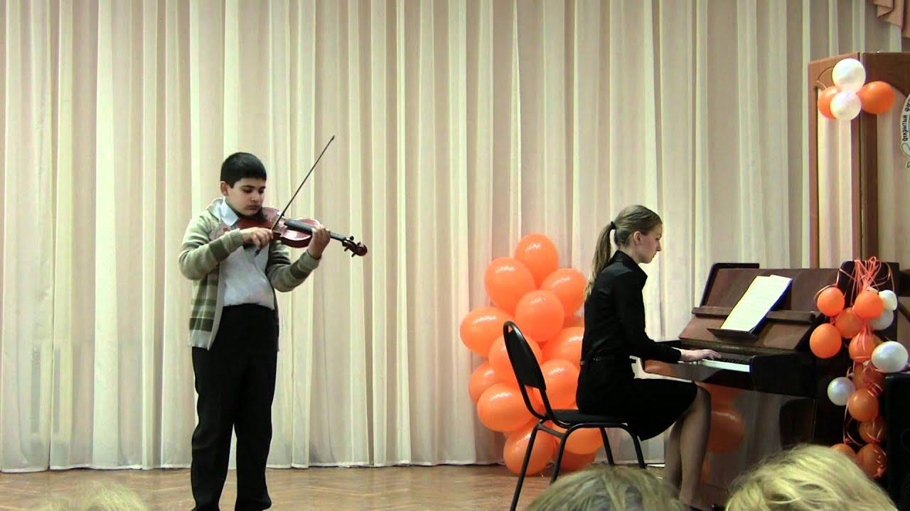 Ребиков песня без слов скрипка