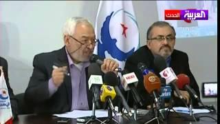 احتجاجات في تونس تطالب بإسقاط الحكومة