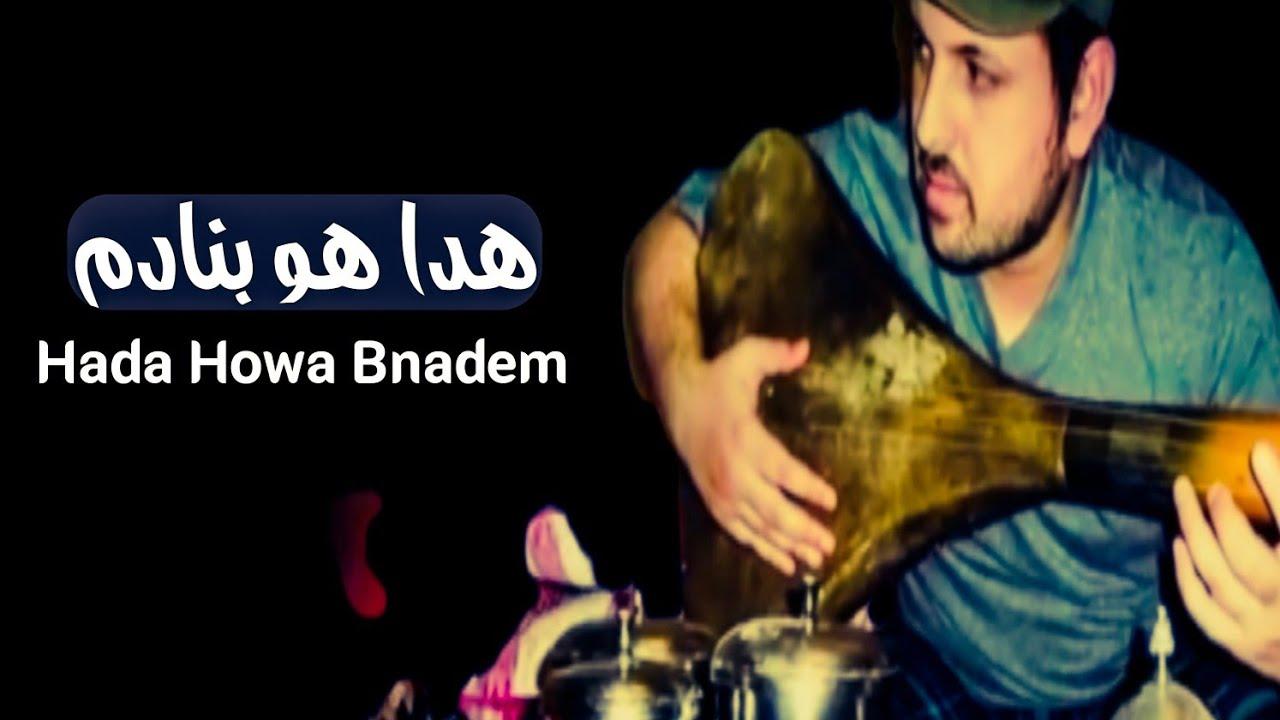 Download kabir himmi _ هدا هو بنادم