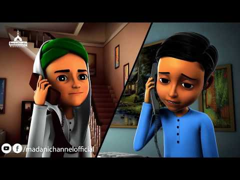 Islamic Kids Cartoon | 3D Animation | Marhaba Ramadan madni cartoon | HD |  2018