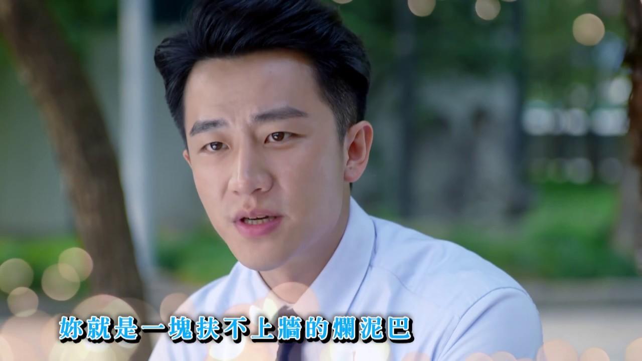 《親愛的翻譯官》promo 19-20 - YouTube