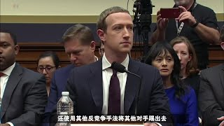 脸书被控垄断 消费者的选择可望增加 - YouTube