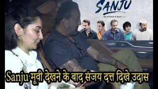 Sanjay Dutt & His Wife Manyata Dutt Emotional After Watching Sanju Movie | Ranbir Kapoor