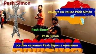Братья-армяне своим исполнением покоряют сердца пассажиров московского метро
