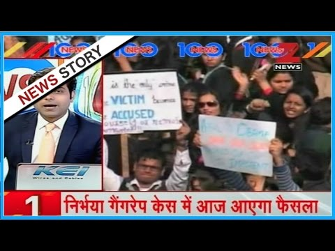 Supreme Court to make its judgment on Nirbhaya Gangrape case today Mp3
