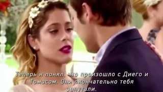 Разговор Леона и Виолетты (на русском)