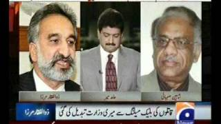 ZulFiqar Mirza's interview after his Explosive press conference