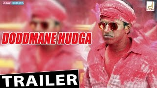 Doddmane Hudga - Official Trailer | Puneeth Rajkumar, Suri, V Harikrishna | New Kannada Movie 2016