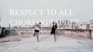 Abusadamente dance choreography by kuchang