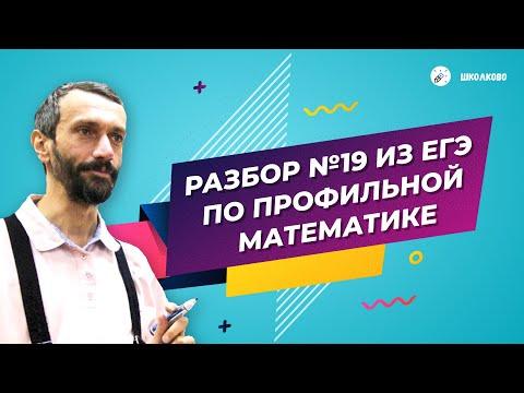 Алексей Савватеев -