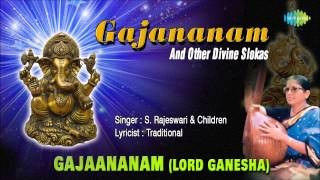 Gajaananam (Lord Ganesha) | Sanskrit Devotional Song | S. Rajeswari