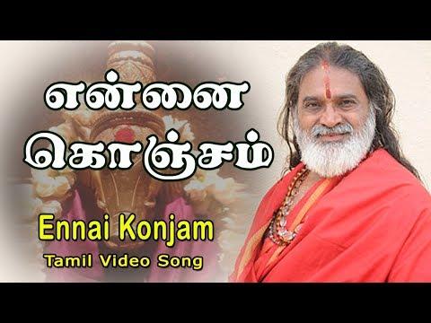 ENNAI KONJAM - VIDEO SONG || VEERAMANIDASAN || ANUSH AUDIO