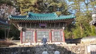 (길따라)폐위된 인현왕후가 은거했던 (김천)청암사