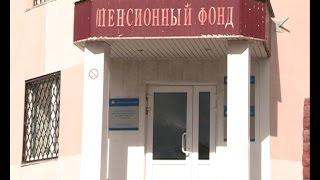 Остерегайтесь мошенников. В Оренбургской области  обманутых пенсионеров стало больше