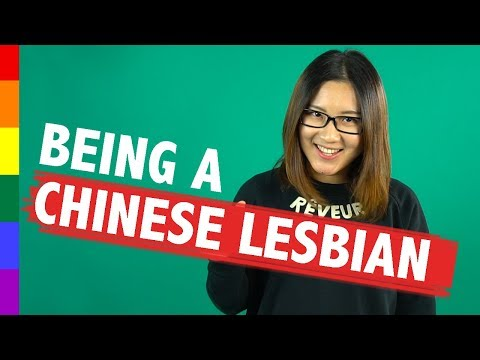 Being A Chinese Lesbian