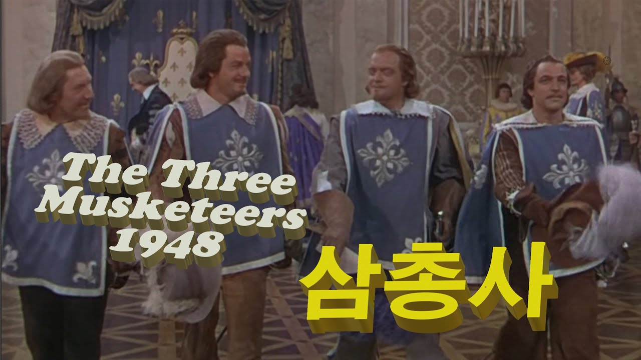 Download The Three Musketeers(삼총사) 1948(한글자막)
