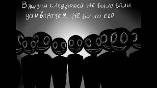 9 жизней
