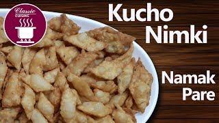 Kucho Nimki || Easy Recipe