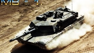 Машины Войны (ВК) #1.