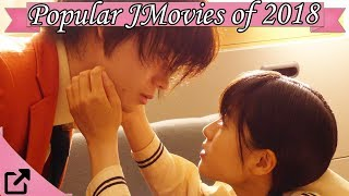 Top 25 Popular Japanese Movies of 2018