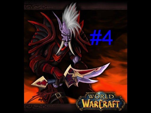 Прохождение за троллей #4 Гостья из Warcraft WoW 6.2.4(Тролль жрец и шаман)