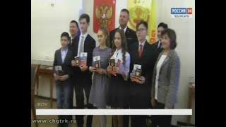 В День Конституции в Национальной библиотеке вручили первые паспорта школьникам из Чебоксар
