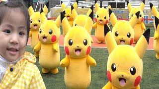 피카츄가 엄청 많아요!! 서은이의 피카츄 행사 방문 체험 뽀로로 전동차 타기 우비 우산 놀이 Giant Pokemon Pikachu