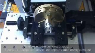 Лазерная гравировка на обручальных кольцах