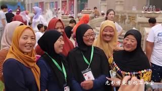 Дунгане уезда Боай. Проводы в Хадж. (пр.Хэнань, Китай)