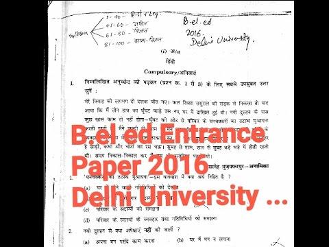 B.el ed Entrance Paper Delhi University 2016