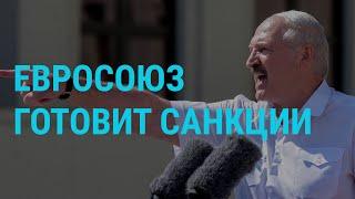 Беларусь: протесты и стрельба | ГЛАВНОЕ | 21.09.20