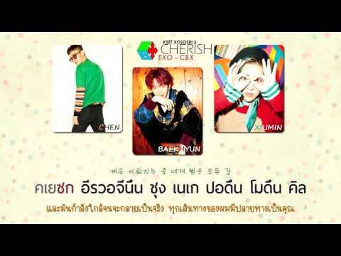 [Karaoke/Thaisub] EXO-CBX(첸백시) Cherish