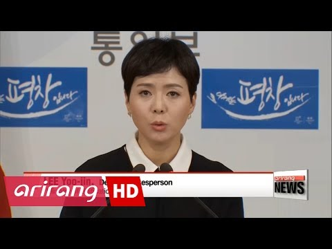 New administration takes step towards reengagment with N. Korea...
