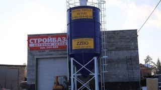 видео Силос для хранения цемента
