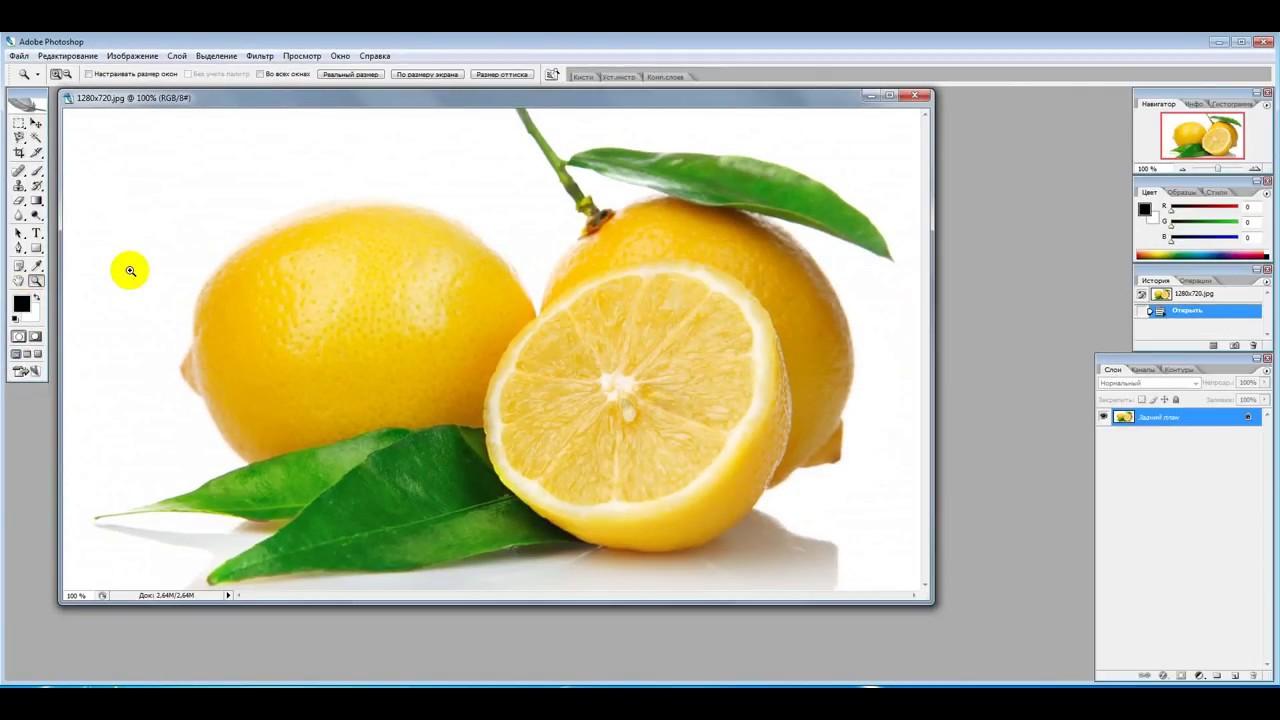 Как вырезать картинку по контуру в Фотошопе