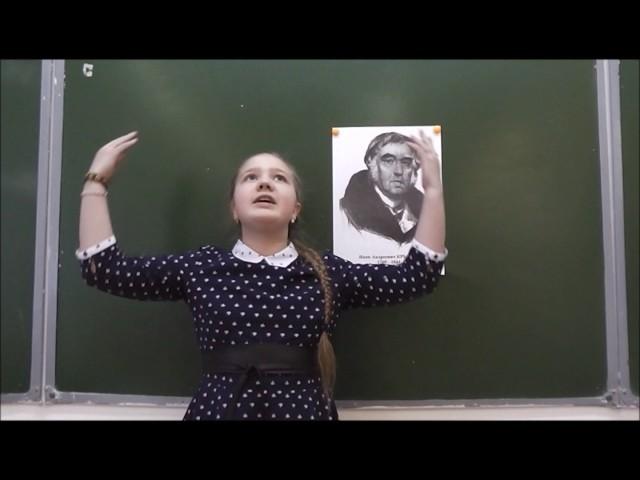 Изображение предпросмотра прочтения – ВарвараКобылина читает произведение «Любопытный» И.А.Крылова
