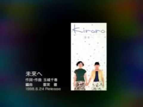Kumoro atau sayang versi jepang