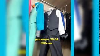 Видео Оптом жилетки+брюки для мальчиков от 280 рублей