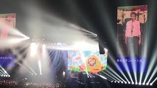 ポールマッカートニー2018年10月31日、東京ドーム、「そろそろ・・・」